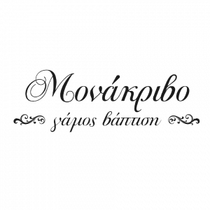 monakrivo